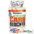 Weider Carb Blocker - 120 капсул