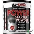 Weider Power Starter Powder - 400 грамм