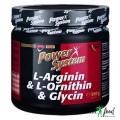 Power System L-Arginine-L-Ornitihine-Glycin - 360 грамм