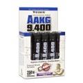 Weider AAKG 9.400 - 10 ампул
