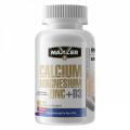 Maxler Calcium Zinc Magnesium + D3 - 90 таблеток
