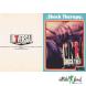 Universal Nutrition Shock Therapy - 1000 грамм-рисунок2