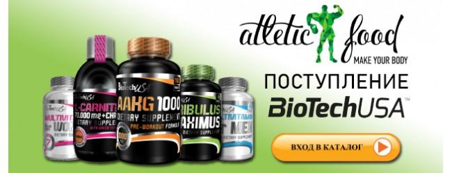 Поступление BioTech!