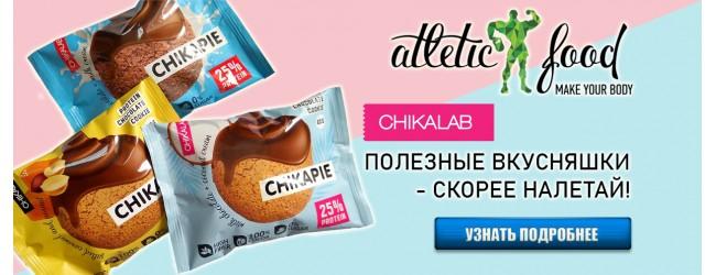Новая линейка сладостей Chikalab