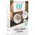 FitFeel Кокосовый сахар - 200 грамм