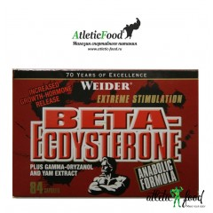 Weider Beta-Ecdysterone - 84 капсулы