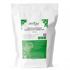 Сычужный казеин безлактозный rennet 90% (Lactalis) - 1000 грамм