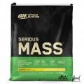Optimum Nutrition Serious Mass - 5455 грамм