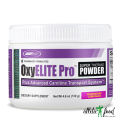 USPlabs OxyELITE Pro Super Thermo Powder - 130 Грамм
