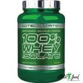 Scitec Nutrition Whey Isolate - 700 грамм