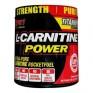 SAN L-carnitine Power - 112 грамм