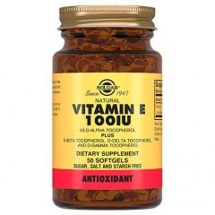 Витамин Е Solgar Vitamin E 100 IU - 50 капсул