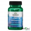 Swanson Lutein & Bilberry - 120 капсул