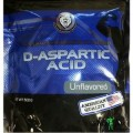 RPS Nutrition DAA - 500 грамм