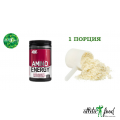 Optimum Nutrition Amino Energy - 1 порция