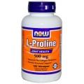 NOW L-Proline 500mg - 120 капсул