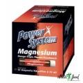 Power System Magnesium - 20 Ампул