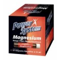 Power System Magnesium - 20 Ампул