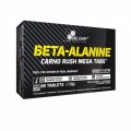 Olimp Beta-Alanine Carno Rush - 80 таблеток