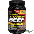 San Titanium Beef Supreme - 900 грамм