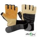 Be First Перчатки для фитнеса с фиксатором (бежево-черные)