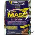 MHP Up Your Mass - 4536 Грамм