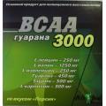 BCAA+Гуарана 3000 мг - 20 ампул по 25 мл