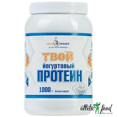 Твой Тренер ТВОЙ Йогуртовый протеин   -  1000 грамм