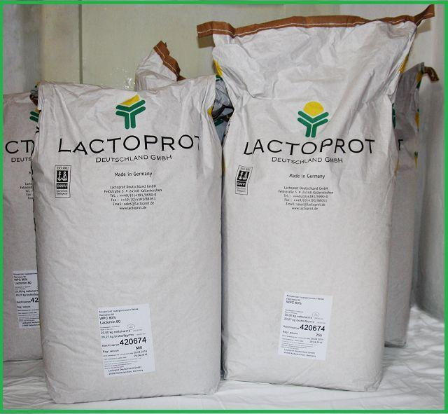 лактомин всаа