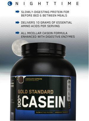 протеин при похудении купить