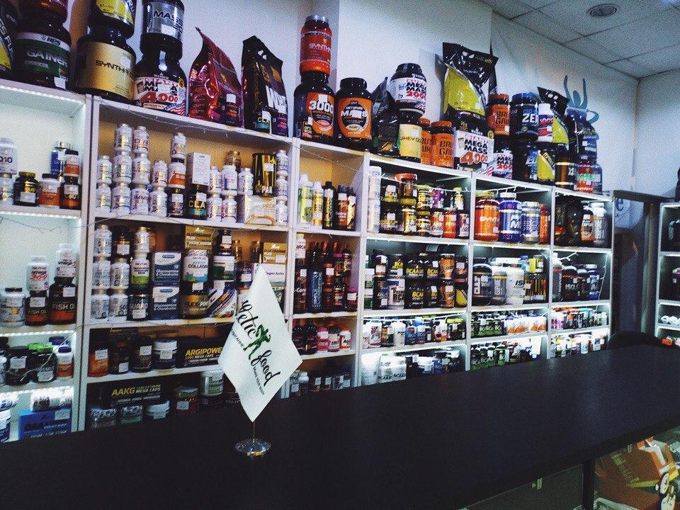 Купить спортивное питание в Мытищах. Атлетик Фуд