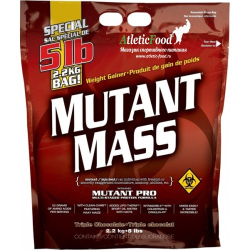 mutant mass 2.27