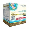 Olimp Gold Glucosamine 1000 - 120 Капсул