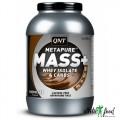 QNT Metapure Mass plus - 2500 грамм