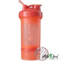 BlenderBottle ProStak - 450 мл (коралловый)