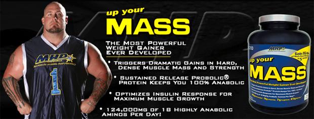 гейнер up your mass